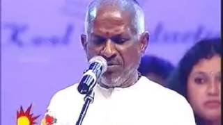 Ilayaraja Performance In Dubai Concert Avatharam SOng