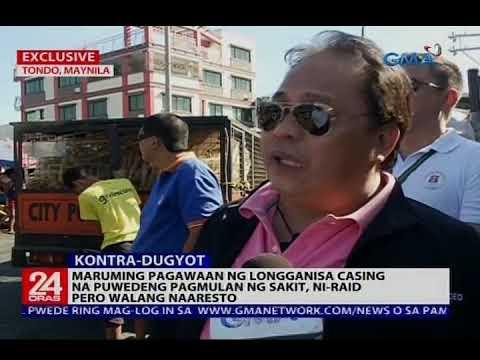 Maruming pagawaan ng longganisa casing na puwedeng pagmulan ng sakit, ni-raid pero walang naaresto