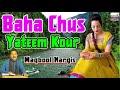 Download Baha Chus Yateem Kour   Latest Kashmiri Sad Song   Maqbool Nargis   Yateem Nama 1548 #Kashmir Valley MP3 song and Music Video