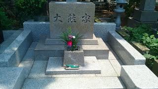 東京多摩霊園.