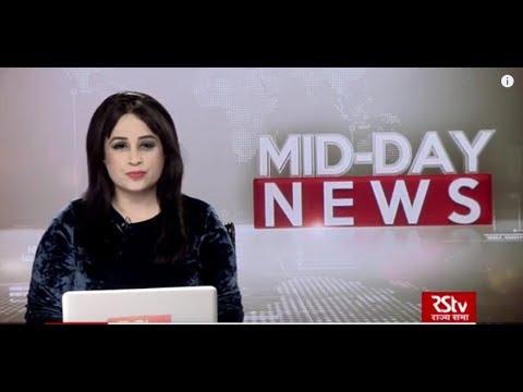 English News Bulletin – Feb 25, 2019 (1 pm)