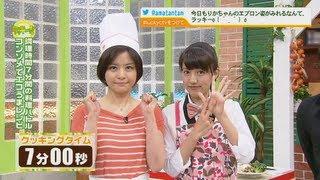 ラッキー!!「きくち教児vs前田麻衣子 炎のガチ生!料理バトル」 2013年6月22日放送