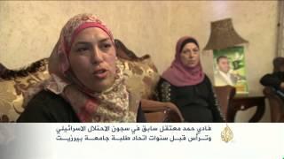 أجهزة الأمن الفلسطينية تعتقل الناشط بحركة حماس فادي حمد