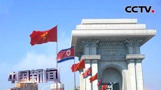 [中国新闻] 驻韩美军基地警报误响惹恐慌 | CCTV中文国际