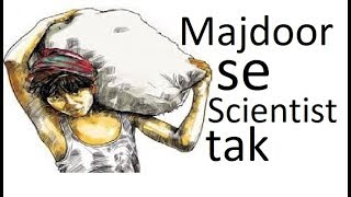 Majdoor se Scientist tak -  Michael Faraday