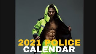 2021년 경찰달력 아동학대 피해자 기부
