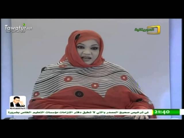 JTF du 18-09-2015 - Houriya mint Moulay Idriss