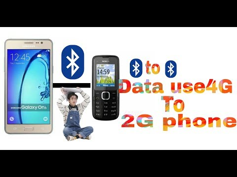 Bluetooth Se Internet Kaise Connect Kare By Technical Mobile