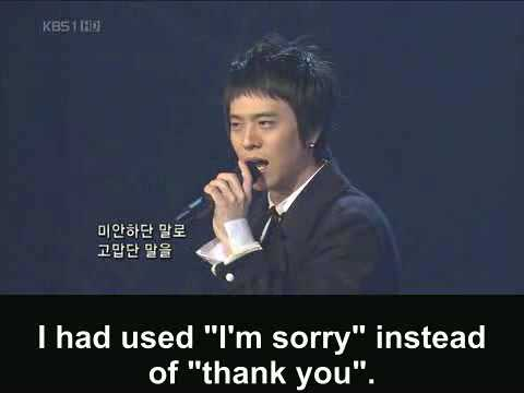 SG Wannabe.Partner For Life.061126.Eng Subbed