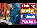 fish net market in mumbai fish net wholesale market saqib hunerkar vlogs