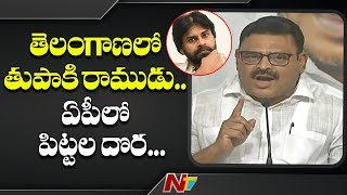 Ambati Rambabu Slams Chandrababu And Pawan Kalyan