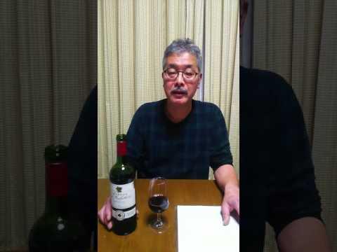 シャトー ラ ロベールテリー2012 by MBリカーズ 酒のあきやま