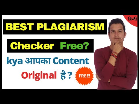 best free plagiarism checker For Website   Check Plagiarism Online-Best Tool For Plagiarism Checker?