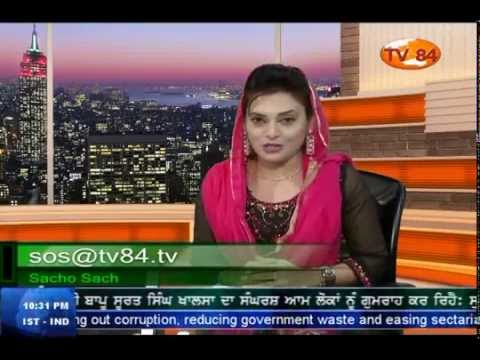 SOS 8/12/2015 Part.1 Dr. Amarjit Singh : India Shocked As US, Russia,China Oppose UN Reform Talks