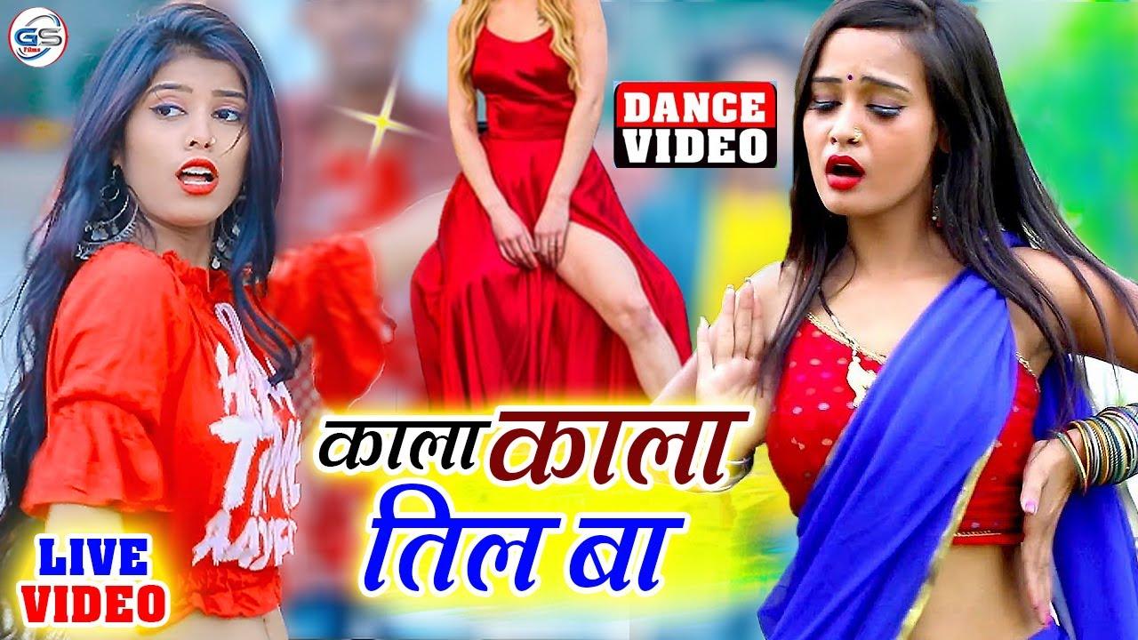Kala Kala Til Ba | काला काला तिल बा | Mall #Vijay Goswami | Bhojpuri Video 2021