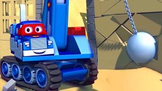 Трансформер Карл и Машина для сноса зданий в Автомобильном Городе| Мультик про грузовички для детей