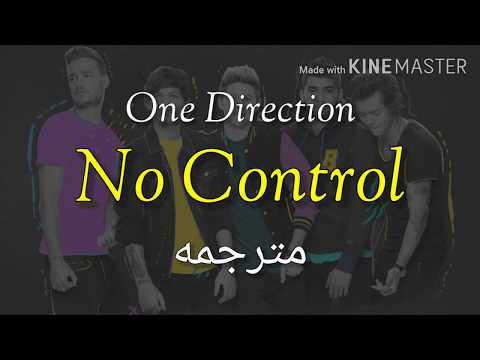 No Control One Direction مترجم Youtube