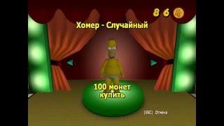 Simpsons / симпсоны в хорошем качестве