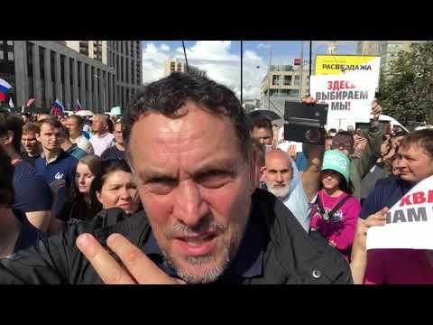 На митинге против