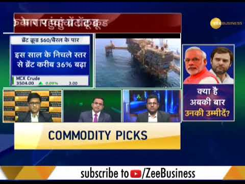 Commodities Live: Know why crude oil trades the highest in 2