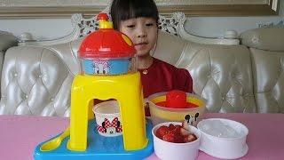 親子遊戲 | 米奇妙妙屋 | 一起來做草莓冰淇淋