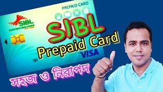 SIBL prepaid card | Gift card | Haj card | student card | Travel card