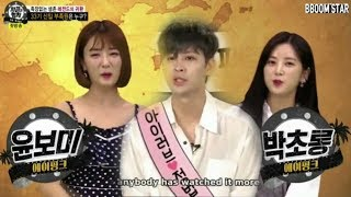 eng sub ikon yunhyeong apink bomi and chorong in law of the jungle in fiji