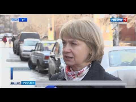 В Новокузнецке проверили крупные торговые сети