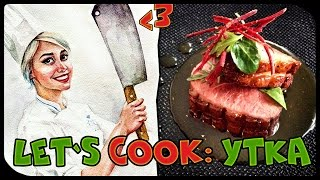 ✿ LET`S COOK ✿ Утка в карамели ♥