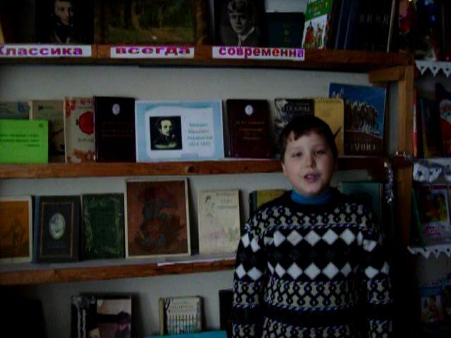 Изображение предпросмотра прочтения – МатвейМедведев читает отрывок изпроизведения «Бородино» М.Ю.Лермонтова