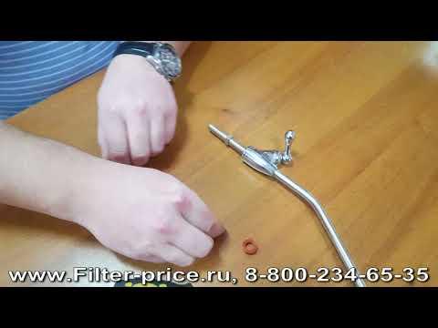 Как отремонтировать кран водяного фильтра