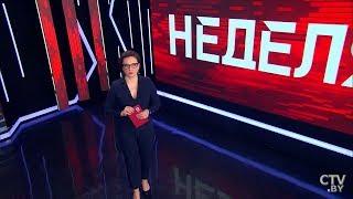 Новости за неделю. Беларусь. 20 октября 2019. Самое важное