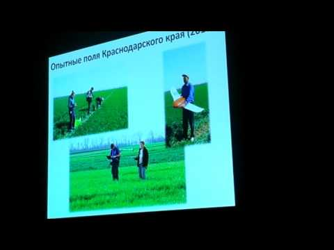 Гиперспектральные информационные сервисы для целей точного земледелия
