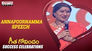 Annapoornamma Speech @ Geetha Govindam Success Celebrations || Vijay Devarakonda, Rashmika