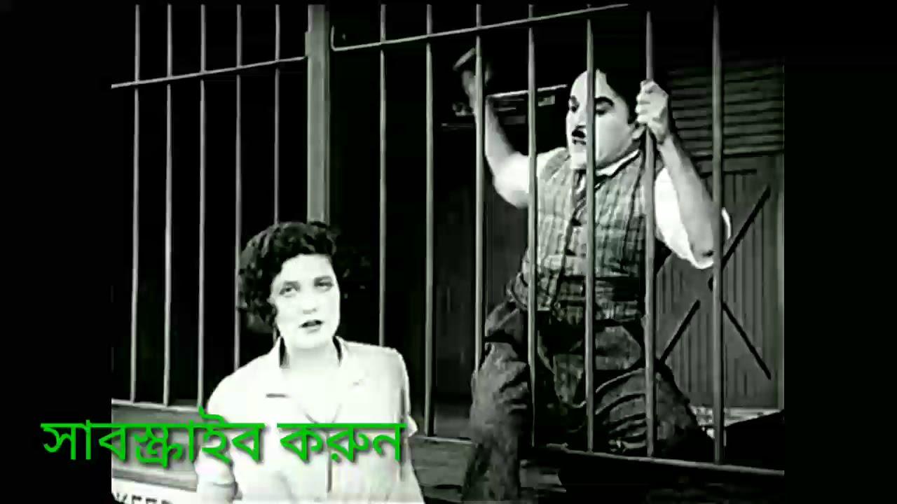 দারুন মজা বাংলা ডাবিং। funny video   natak  HASIR BOX HB