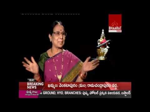Smt. Sandhya Lakshmi || Gopuram fame II Cheppalani Vundi || 24 July 2016 || Bhaarat Today