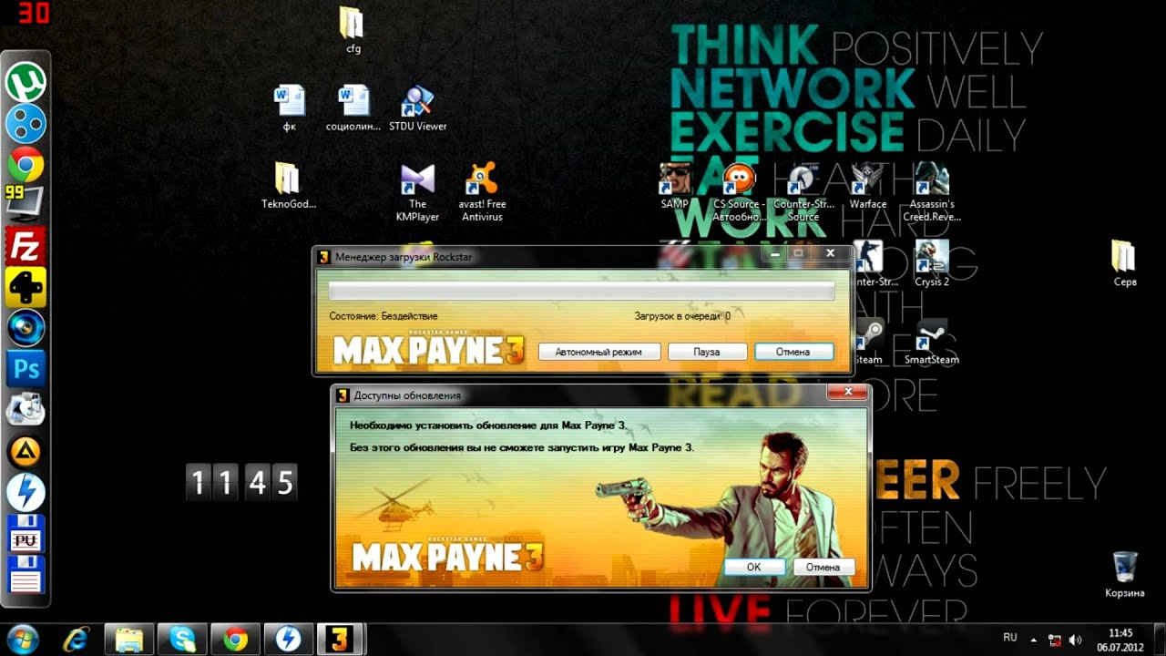 Прохождение max payne 3 (xbox360) — болотная лихорадка #4 youtube.