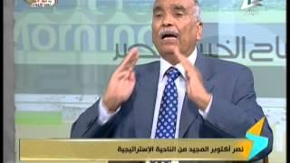 بالفيديو.. خبير عسكري: الله خلق سيناء لتكون درعًا شرقيًا لمصر