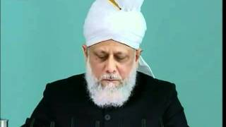 Compelling Beauty of the Holy Qur'an, jmaat ahmadiyya_clip8.flv