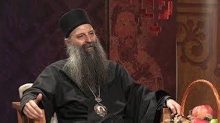 Духовни портрети: Митрополит Порфирије Перић (1. део)