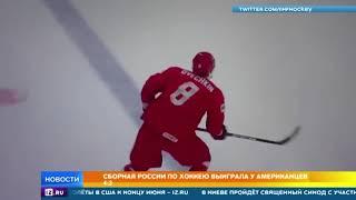 Красная Машина устраняет фаворитов: Россию на ЧМ ожидает матч с Финляндией