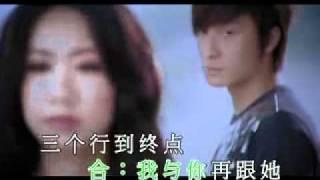 Alex Fong 方力申 & Kary Ng 吳雨霏 - Sam Wai Jat Tai 三位一體