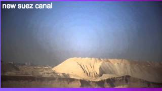 Archive new Suez Canal: drilling in the communication channel 76 kilo in December 2, 2014