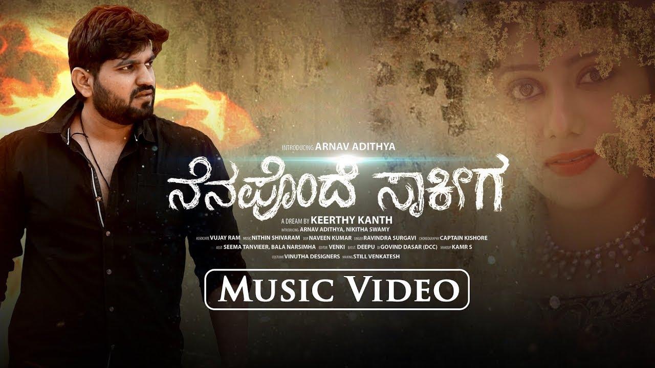 Nenaponde Saakiga   Kannada New Song   Arnav Adithya   Ravindra Soragavi   Keerthy Kanth