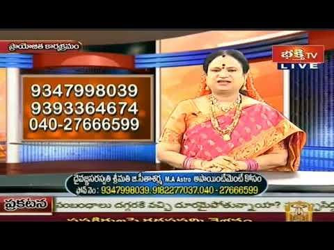 Vijayamargam 01 February 2020