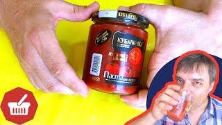 ✅ САМАЯ ЛУЧШАЯ томатная паста Кубаночка / обзоры продуктов