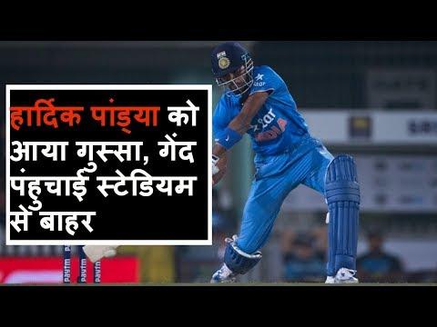 India vs Pakistan Final: Hardik Pandya when hitted sixes Against Pak   Headlines India