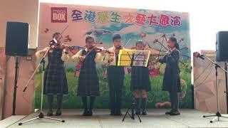 Publication Date: 2018-04-30 | Video Title: 坪石天主教小學 1718全港學生才藝匯演 小提琴表演