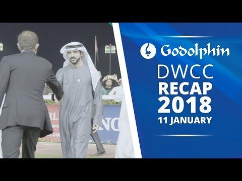 Recap - DWCC meeting at Meydan - 11 January 2018