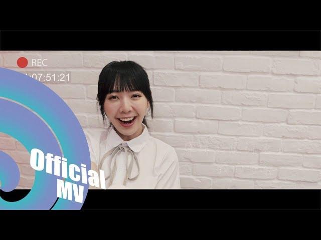 不痛了- 張簡君偉|官方版 Official Lyric MV